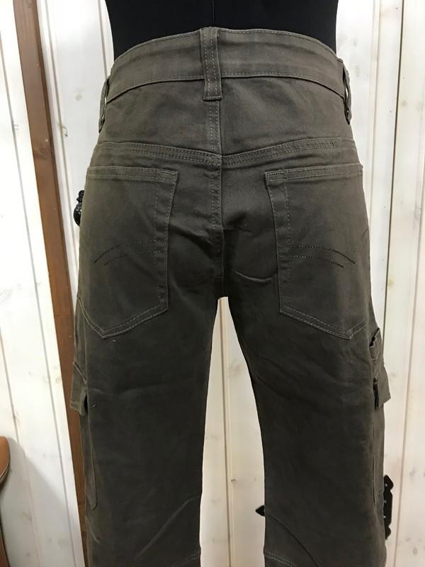 Sandstone Narrow Pants férfi nadrág
