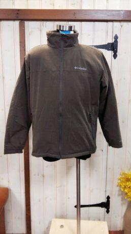 Columbia Kabát Northern Trek™ IV Jacket