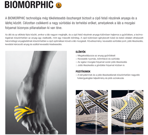 Biomorphic